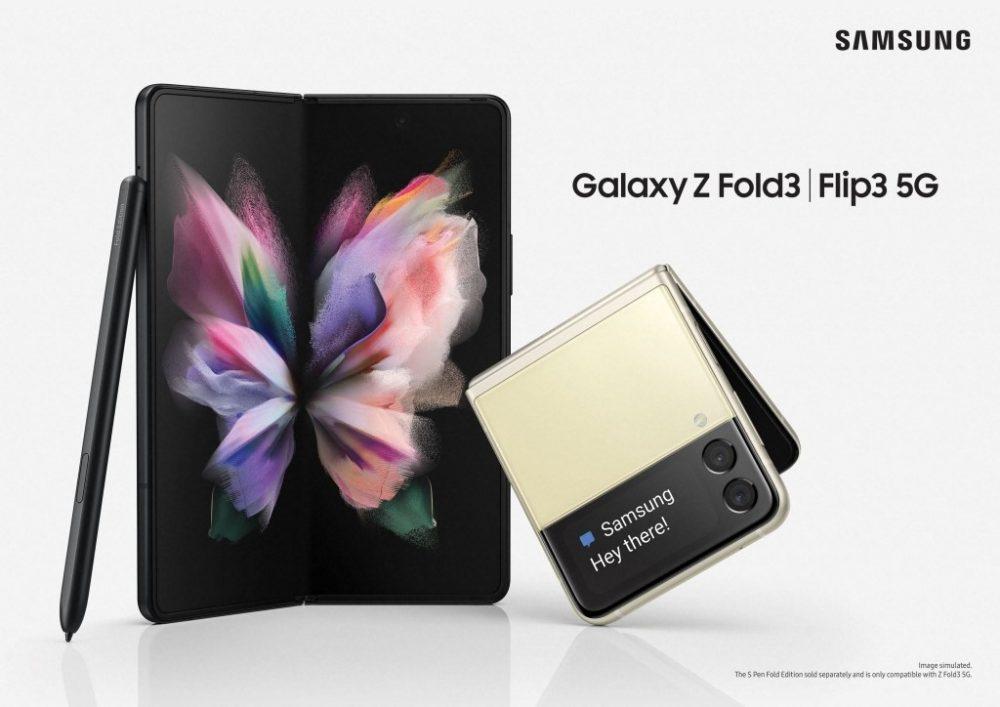 Galaxy Z Flip 3 and Folder 3